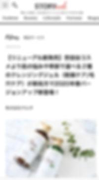 S__43089930.jpg