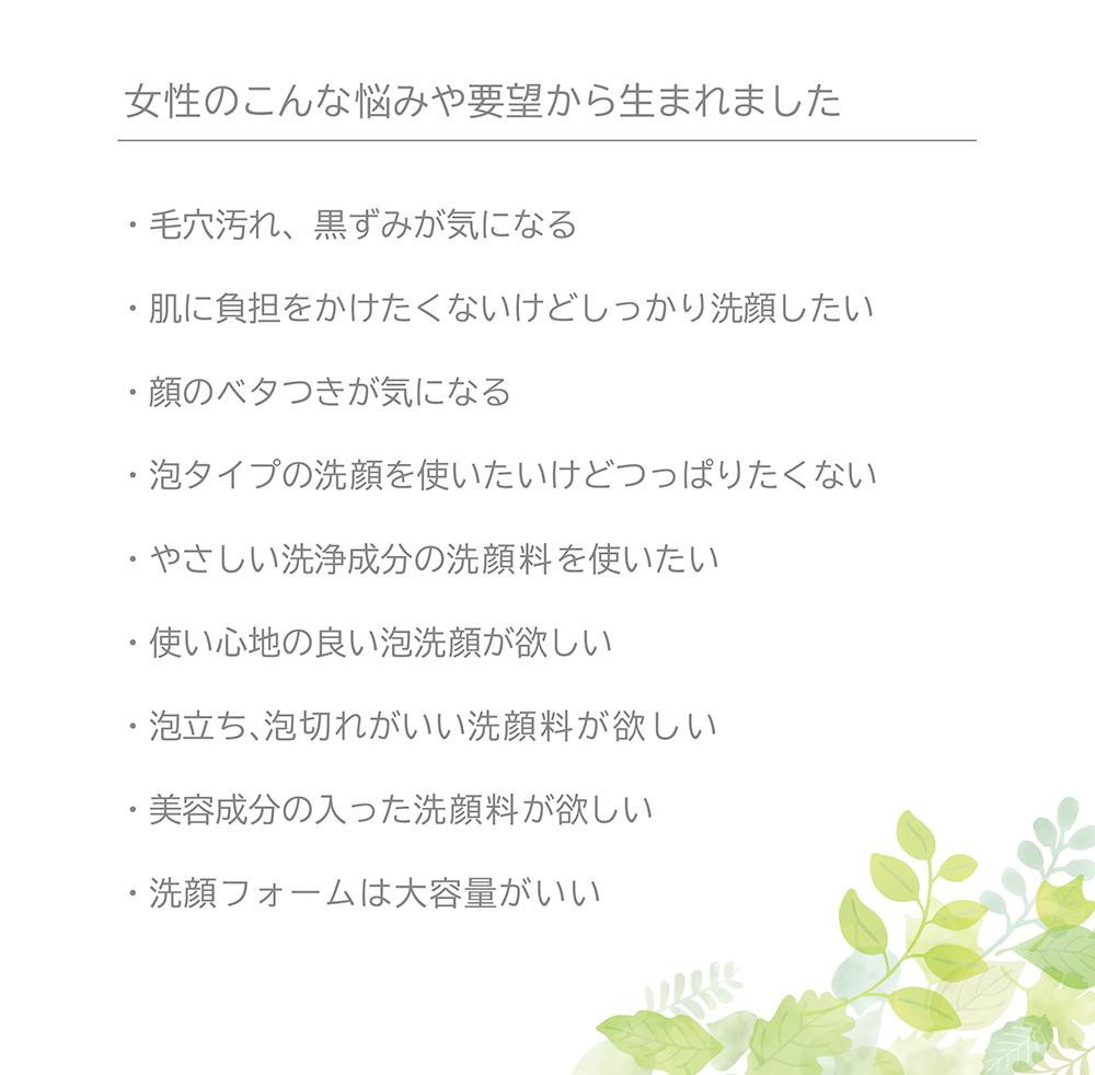 ハニー_要望.png