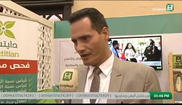 تقرير قناة السعودية اليوم-برنامج حياتنا عن معرض أساور