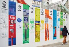 sibuya_station_design_041.jpg