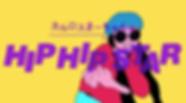 スクリーンショット 2019-02-19 17.22.45.png