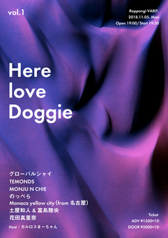 Here_love_Doggie_flyer_300dpi.png