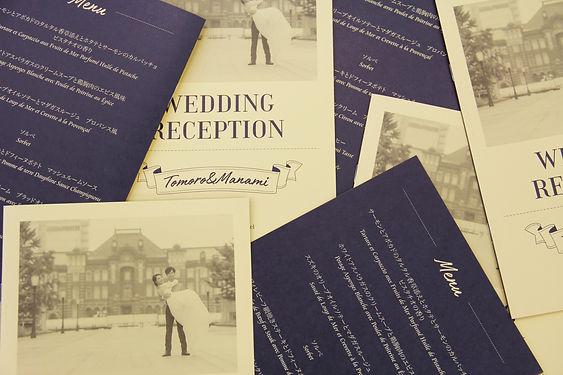 weddingbook_3.jpg