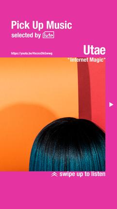 lute_music_Utae.png