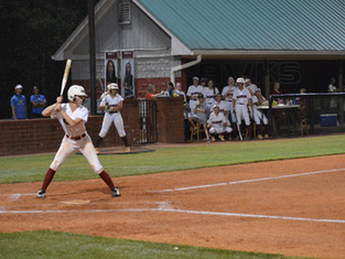 Hillgrove Tops Harrison 5-2, Maintains First In Region Standings