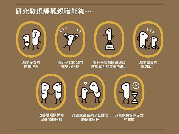 200508_Newlife_330_Leaflet___閬芾隤脩__V6-
