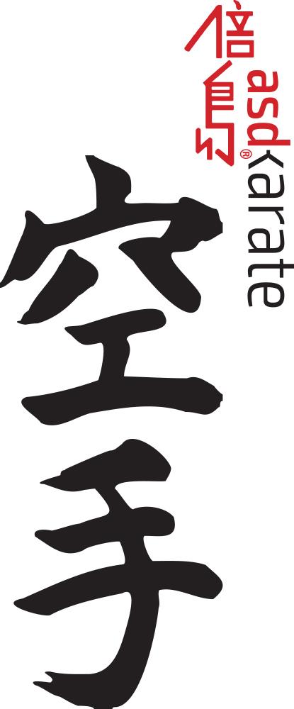 Das neue ASD-Logo