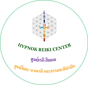 Logo Hypnok Reiki Center.png