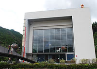 香美市立麵包超人紀念館