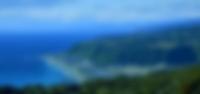 室戸聯合國教科文組織世界地質公園
