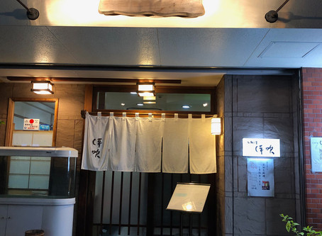 四季のお料理をお弁当に、日本料理屋さんが丹精込めておつくりします。