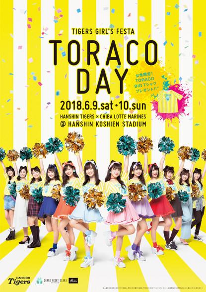 TORACO DAY NMB48
