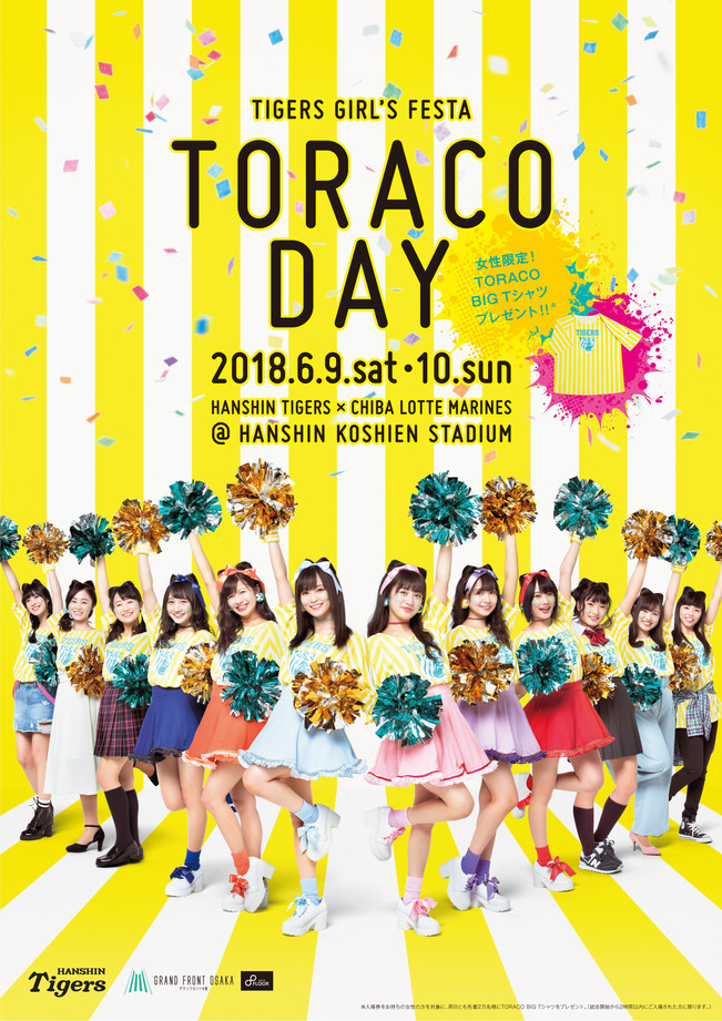 TORACO_poster_2018.jpg