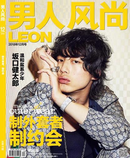 LEON CHAINA COVER
