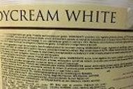 JOYCREAM WHITE