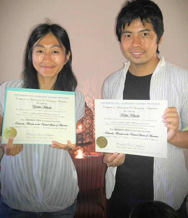 Koske Kikuchi Congratulations! Don't stop practicing! Call anytime for help!