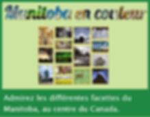 Manitoba en couleur.jpg