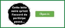 2-Accord_du_participe_passé.jpg