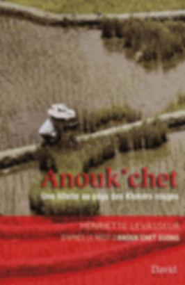 Anouk'chet.jpg