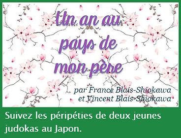 Un_an_au_pays_de_mon_père.jpg