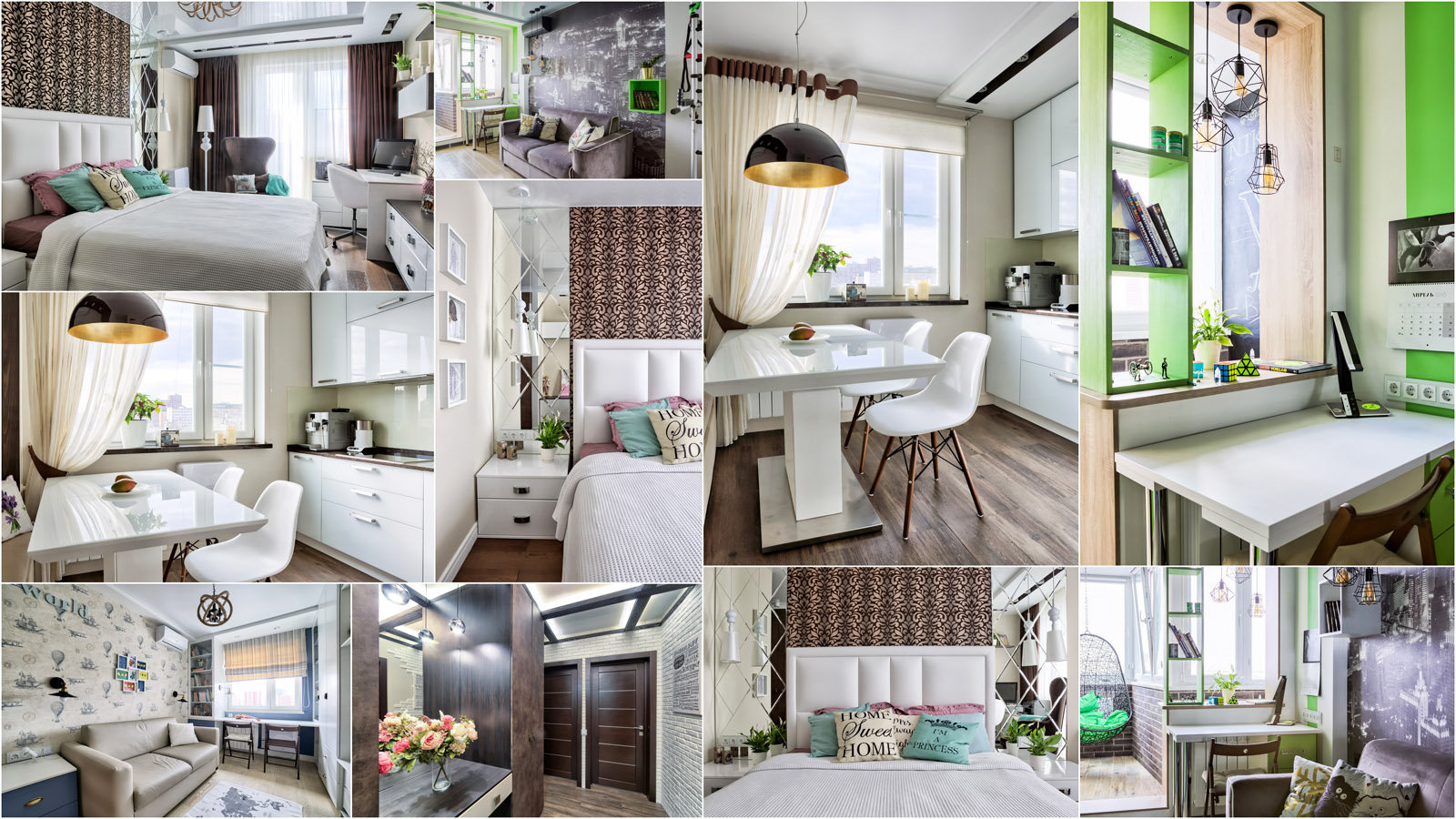 Пример интерьеной фотосъемки квартиры. Интерьерный фотогаф https://www.kirillov.space