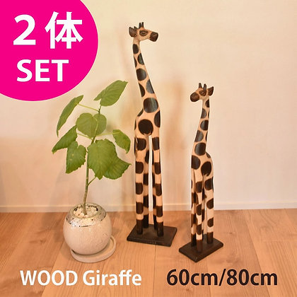 OUTLET-WOODCARVING GIRAFFE 6080SET