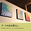 Thumbnail: BALI ドットアート/DALIA[40×40cm]