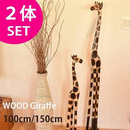 OUTLET-WOODCARVING GIRAFFE 100150SET