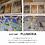 Thumbnail: BALI ドットアート/Sプルメリア[60×80cm]