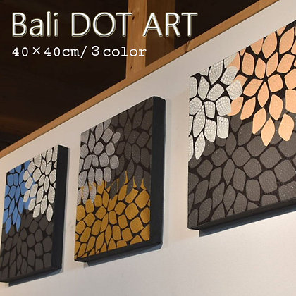 BALI ドットアート/newDALIA[40×40cm]