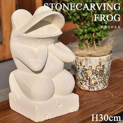 BALI 石彫りかえる/あんぐり 高さ30cm