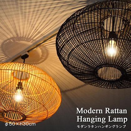 BALI モダンラタンハンギングランプ