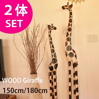 OUTLET-WOODCARVING GIRAFFE 150180SET
