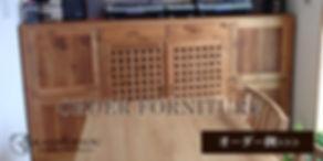 大阪 家具屋 イベント マルシェ KANMURYOU 感無量 南大阪 羽曳野 おしゃれ 雑貨 カフェ 家具 バリ アジアン 雑誌 オーダー家具 無垢材 施工例