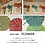 Thumbnail: BALI ドットアート/FLOWER[60×80cm]