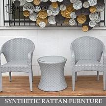 シンセティックラタン家具.jpg