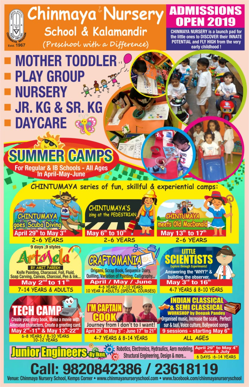 Chinmaya Nursery Kemps Corner summer cam