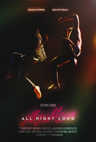 All Night Long (2020)