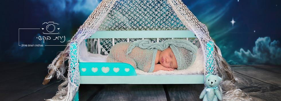 newborn nirit.jpg