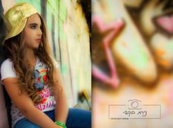 בת מצווה (13)