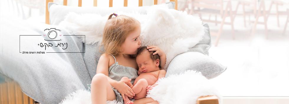 newborn girl.jpg