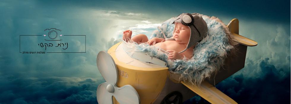 newborn boy.jpg
