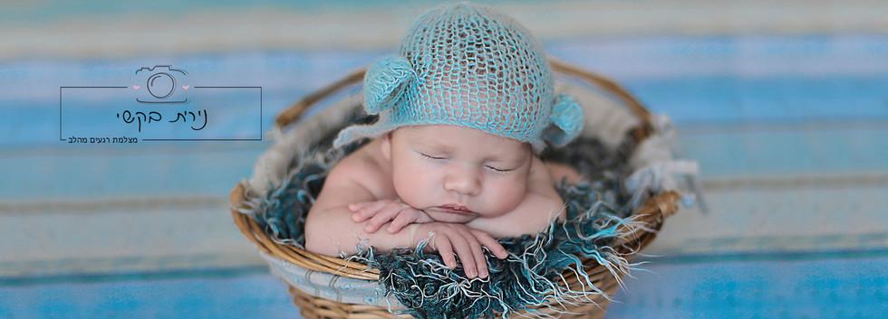 nirit bakshi newborn-2.jpg