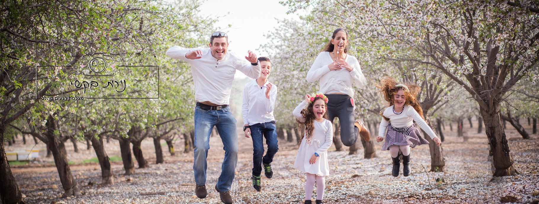 nirit bakshi family.jpg