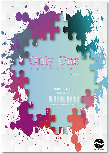 Only One carnival vol.1 ポスター確定_チラシ.png