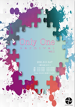 5 Only One carnival vol.1 パンフレット表紙-01.PN