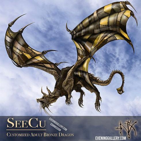 custom bronze dragon