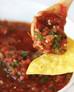 Carmen's Roasted Tomato Salsa!