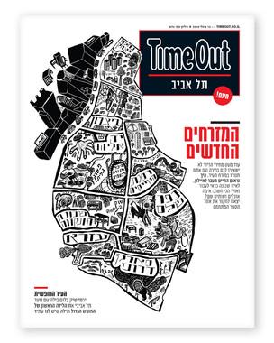 Cover Illustration for TimeOut Tel Aviv