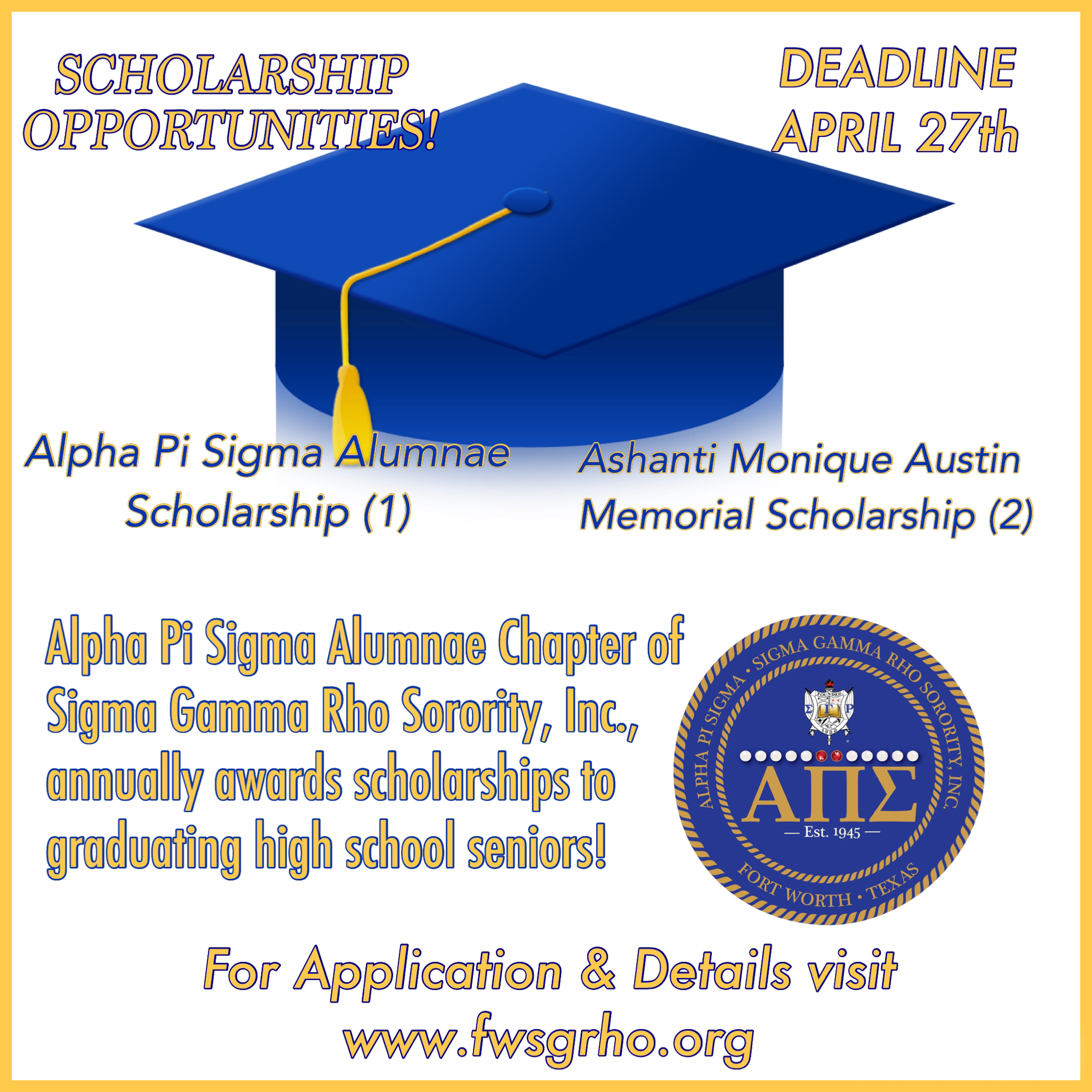 SGRho 2017 Scholarship Deadline